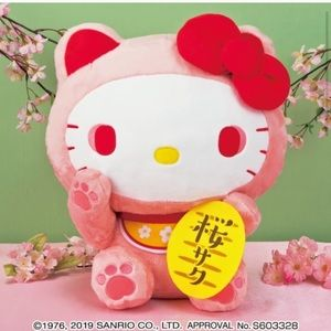 Hello Kitty - Jumbo Sakura Hello Kitty Plushie